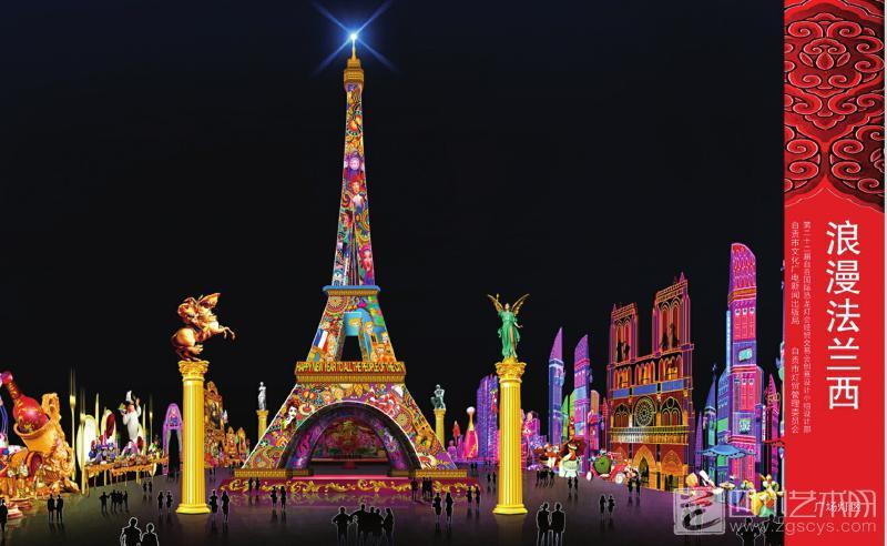 再现法国标志性历史建筑埃菲尔铁塔,凯旋门,以及美术文化,红酒文化