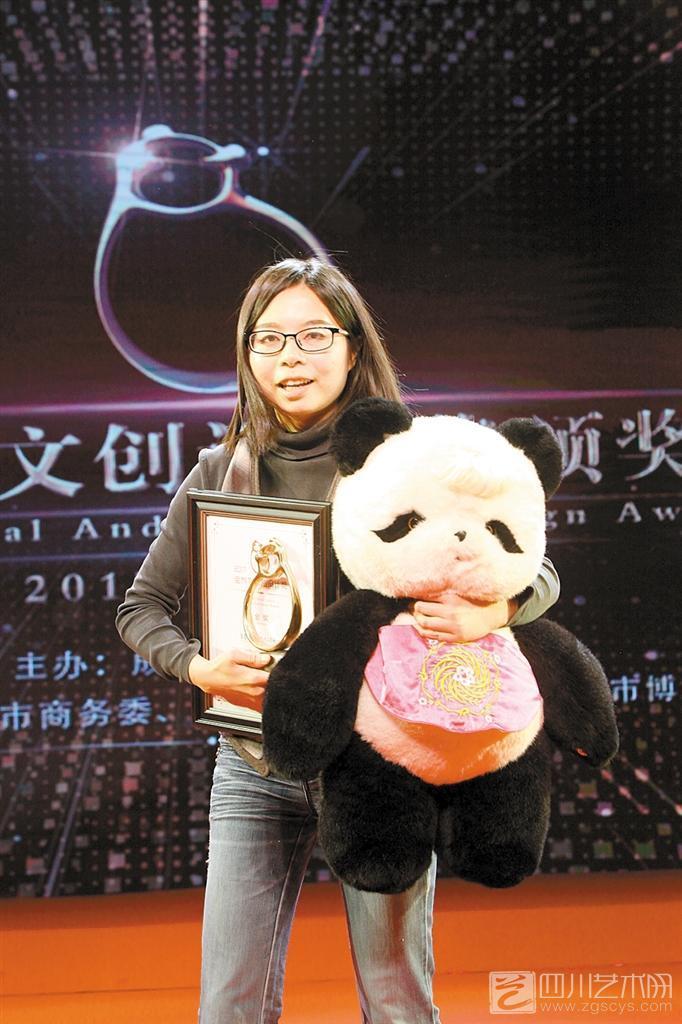 """第四届成都创意设计周今日开幕 """"金熊猫文创设计奖""""昨晚揭晓"""
