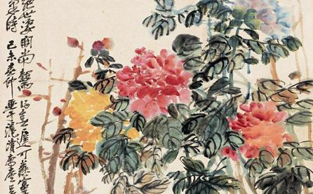 二十世纪中国文化名人——吴昌硕