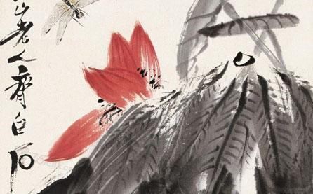二十世纪中国文化名人——齐白石