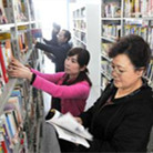 bob体育平台app上半年免费开放196个图书馆206个文化馆