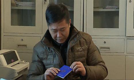 《退证》——蓬安县广播电视台