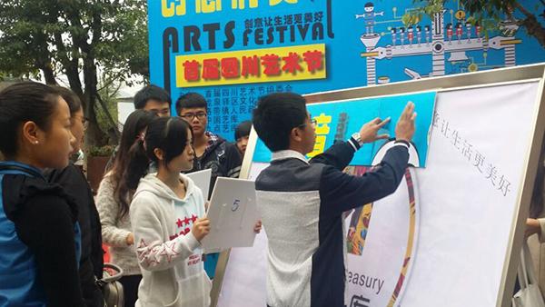 首届bob体育平台app艺术节·创意消费嘉年华