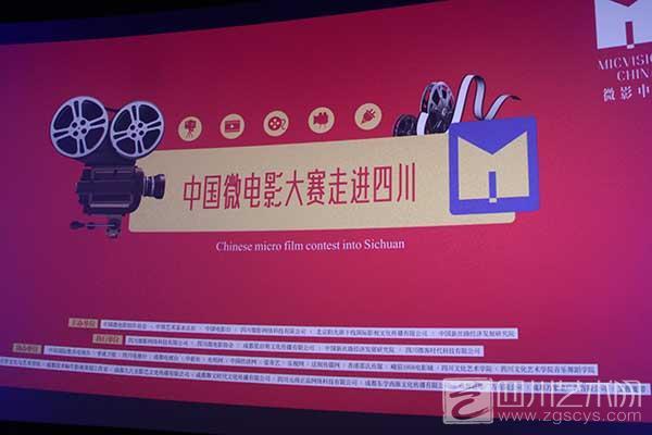 微影时代·中国梦