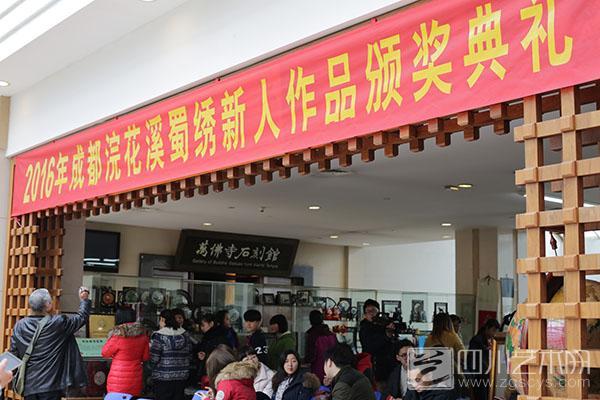 关注中国传统文化教育 传承优秀