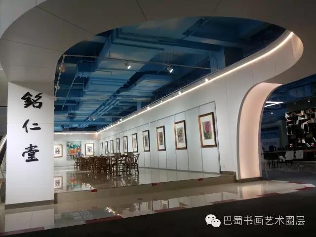 铭仁堂文化艺术机构之艺术品超市