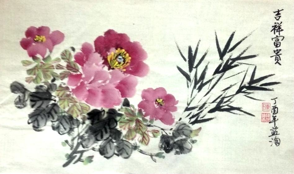 陈刚国画作品四件