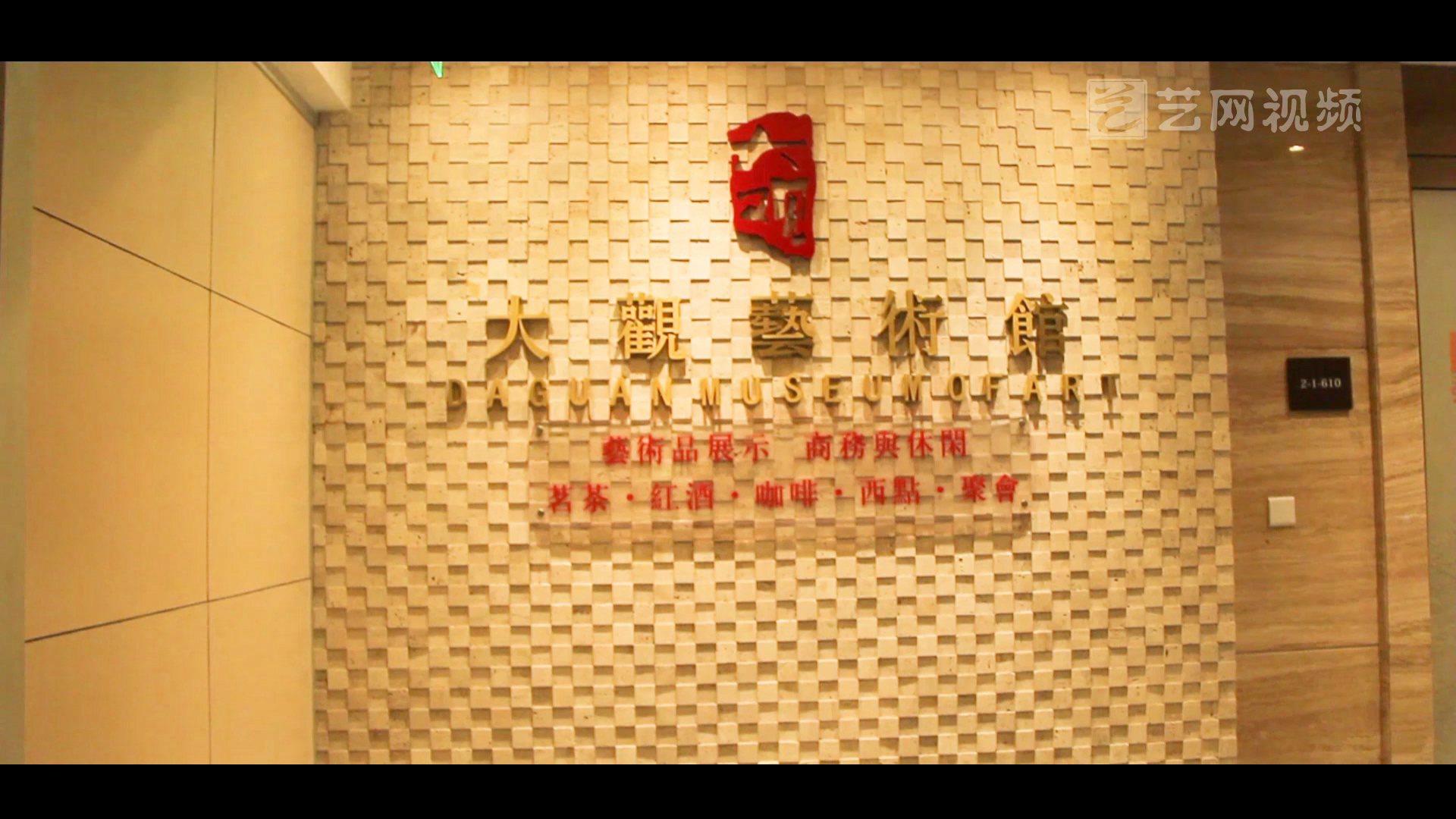 河南新文艺组织展播 | 大观文艺馆
