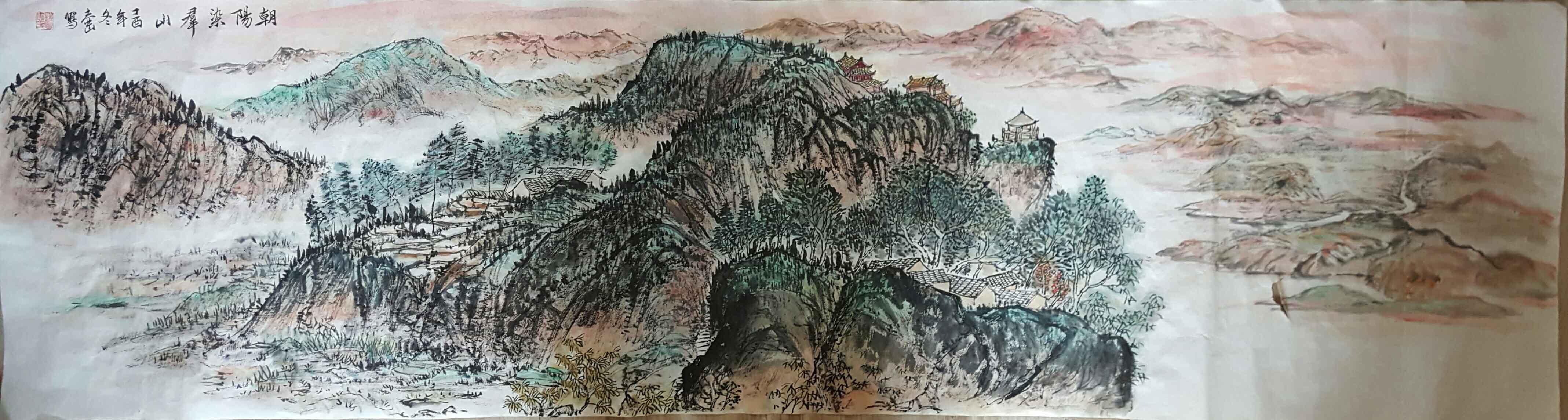 朝阳染犀山