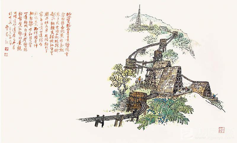 曹念    《盐笕管道》    120×70 cm    纸本水墨