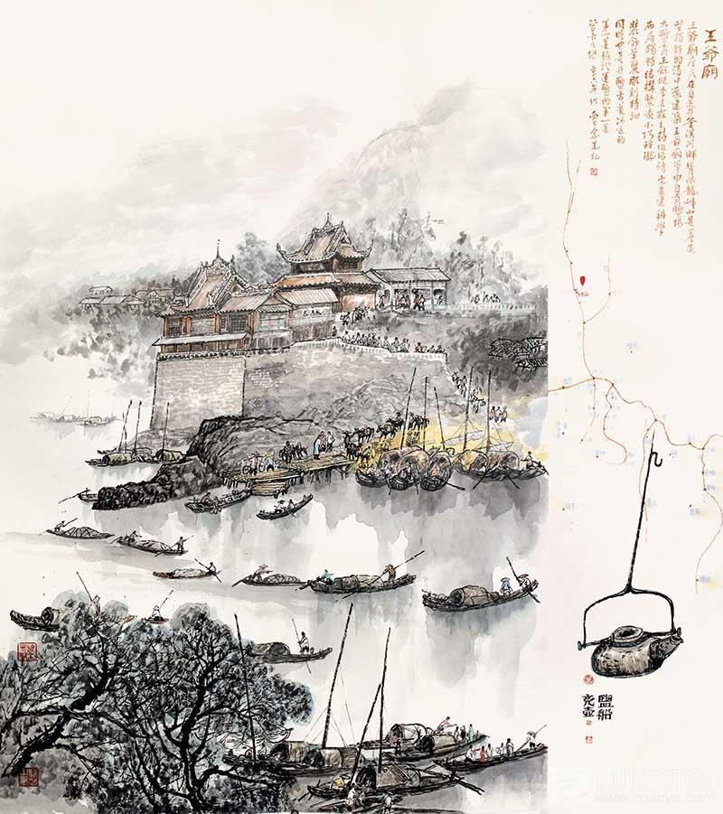 曹念    《自流井王爷庙》    150×150 cm    纸本水墨