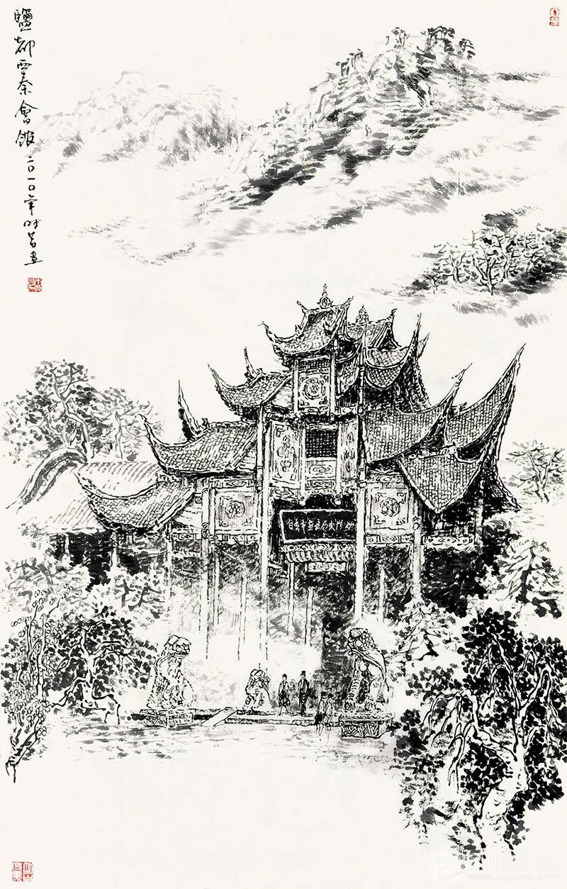 朱时昔    《盐都西秦会馆》    96×61 cm    纸本水墨