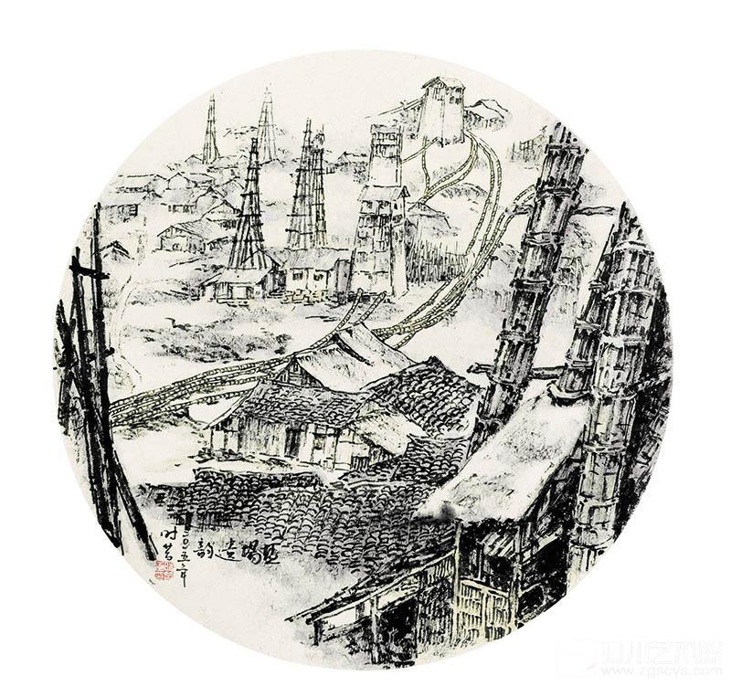朱时昔《盐场写生》    φ49cm    纸本水墨
