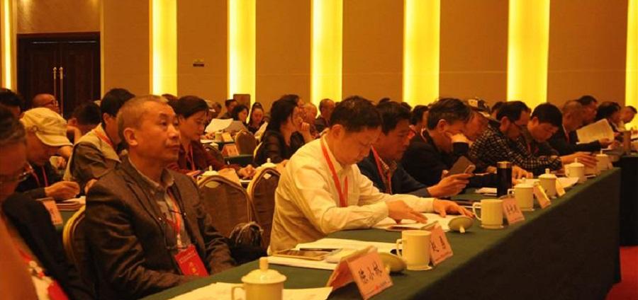 四川省美协第七次全省代表大会在成都隆重召开