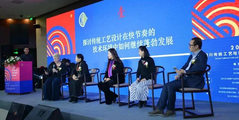 四川传统工艺与现代设计发展论坛召开 中外专家共促传统工艺振兴