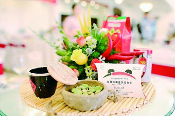 成都用美食为媒与亚洲对话