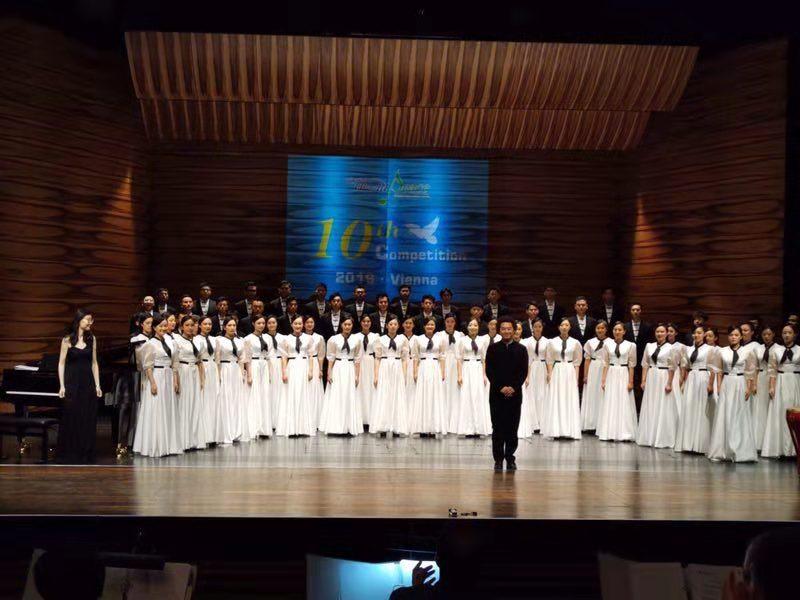 华侨城·成都大学生合唱团亮相第十届世界和平合唱节,荣获金奖