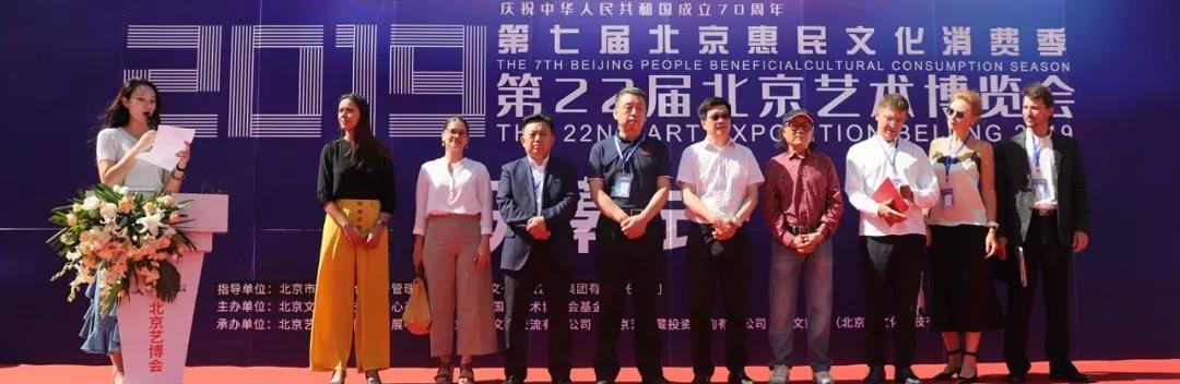 吴长江熊猫作品主题展在京圆满闭幕