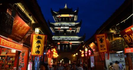 阆中古城 挑起文旅融合发展的大梁