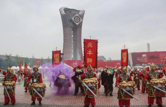 第七届成都国际非物质文化遗产节