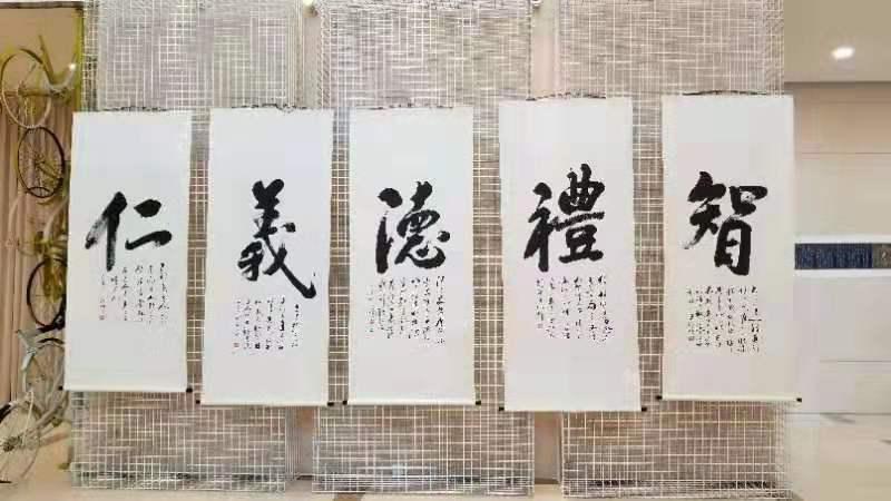 礼赞新中国  奋进新时代——王鸿璋书法巡展
