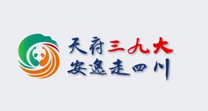 """bob体育平台app:文旅""""优等生""""角逐天府旅游名县"""