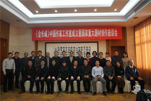 """陈新成为""""金长城·中国作家创作室""""首批签约作家成员"""