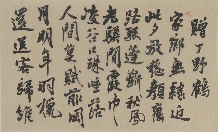 临王铎2 (2)
