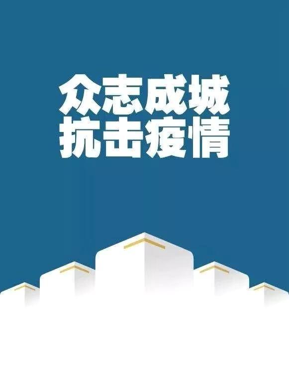 中国文联要求:进一步加强和引导抗击新冠肺炎疫情主题文艺创作