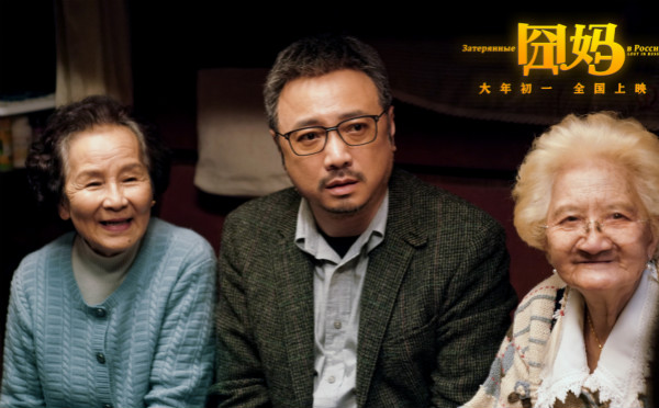 """""""后疫情""""时期,中国电影的发展动能与转型趋势"""