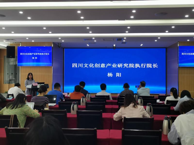 中国西部文化指数(2019)出炉 bwinapp下载、重庆包揽两个第一