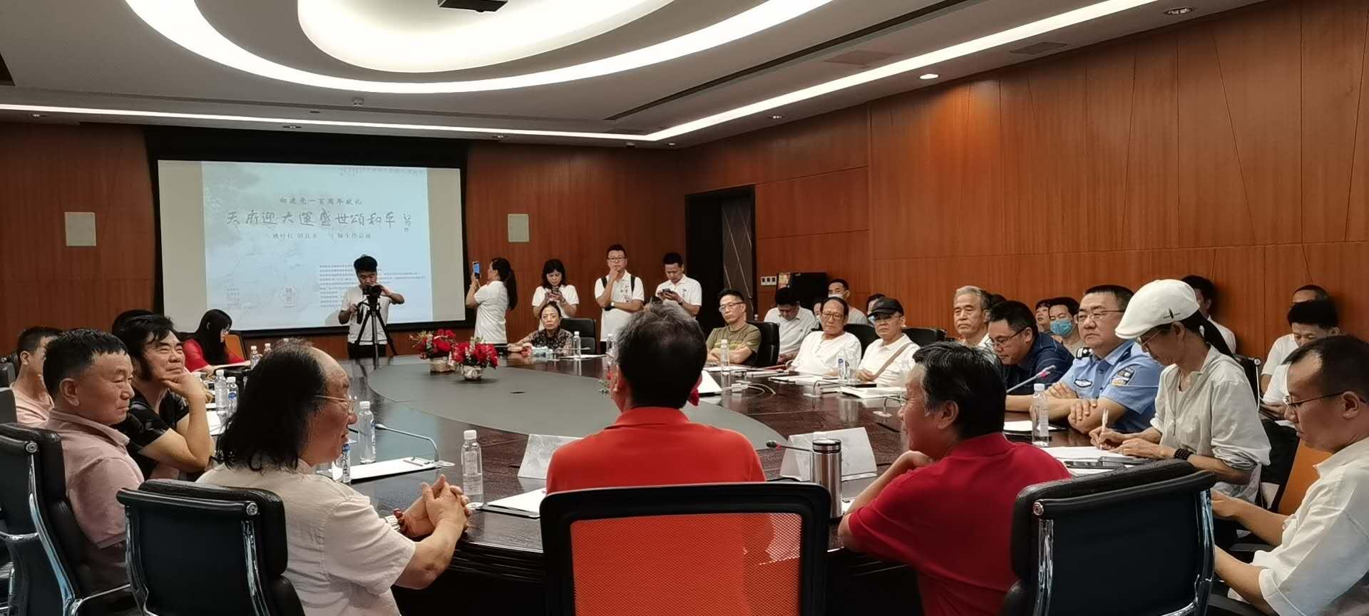 著名画家姚叶红胡真来及门生作品展学术研讨会在蓉召开