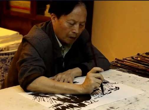 一个安分的画家——田明珍访谈录