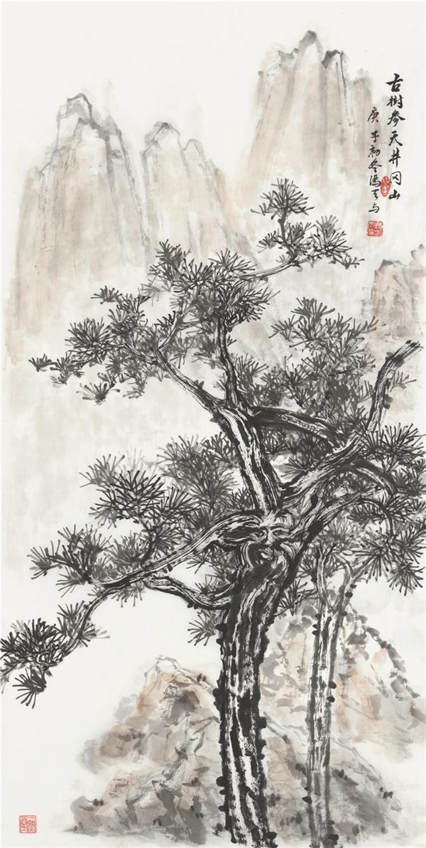 《古树参天》