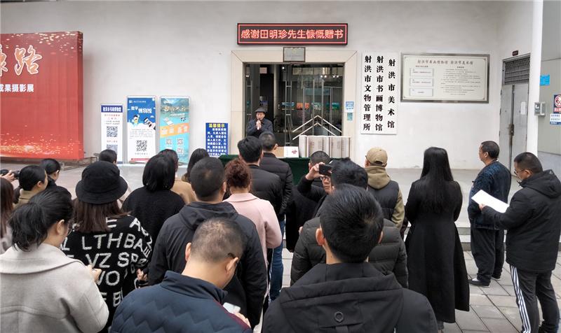 83岁著名书画家田明珍回乡捐赠书画著作