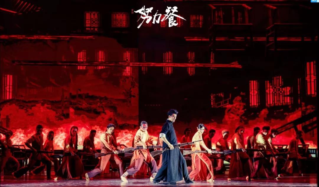 舞剧《努力餐》入选中国共产党成立100周年优秀舞台艺术作品展演