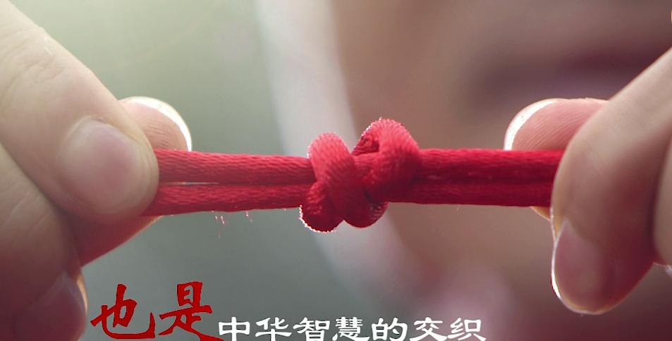 视频 民间文艺:新津绳编 杨文艺