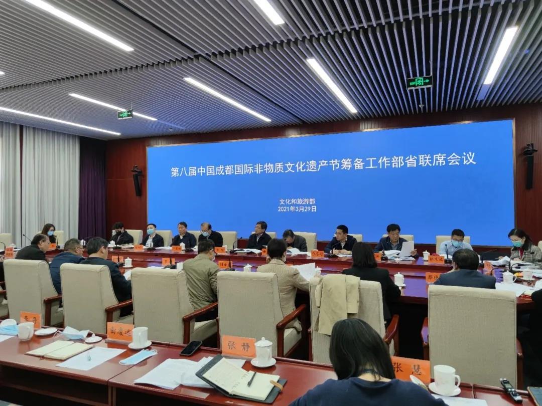 第八届中国成都国际非物质文化遗产节将于9月举行