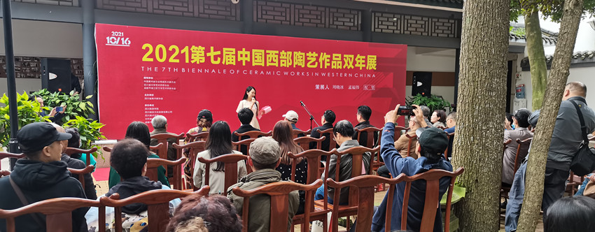 """2021第七届""""中国西部陶艺作品双年展""""在温江区美术馆开幕"""